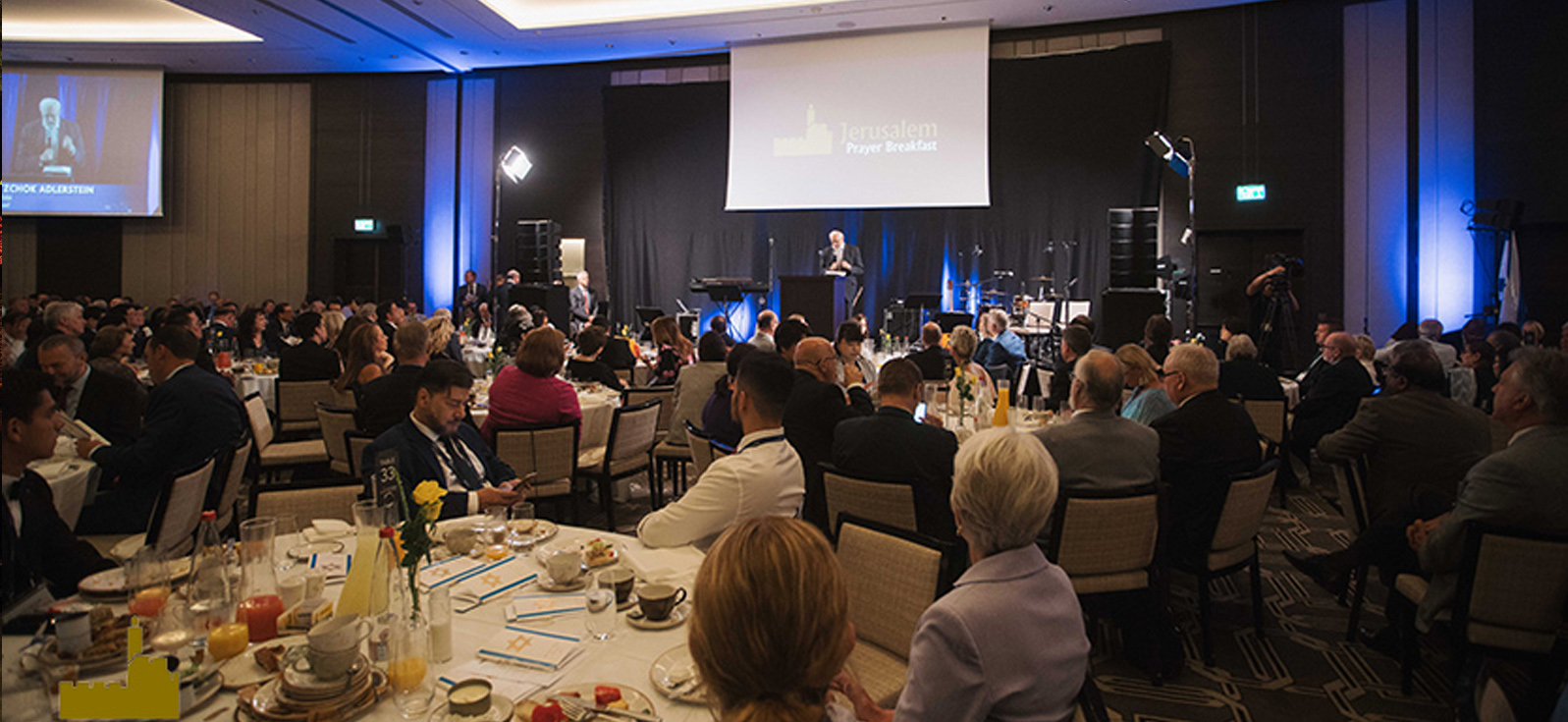 Jerusalem Prayer Breakfast (Foto: JPB)